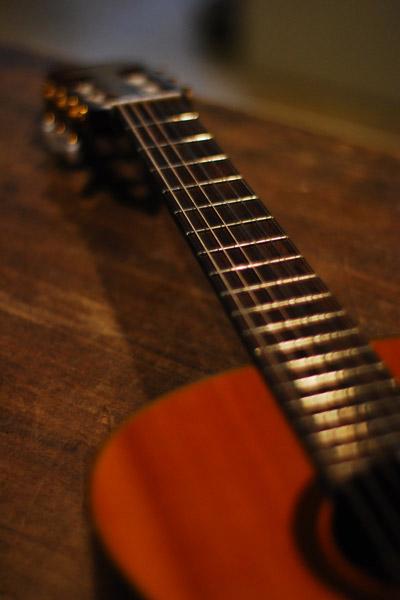 m's guitar