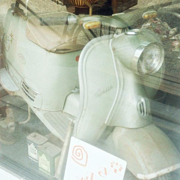 retro ride